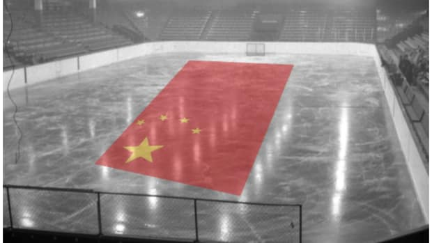 ChineseHockey
