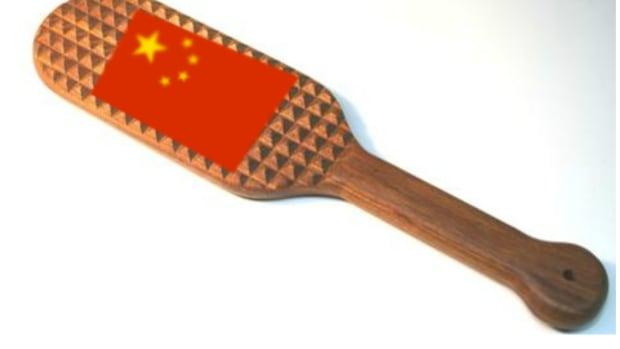 ChinesePaddle