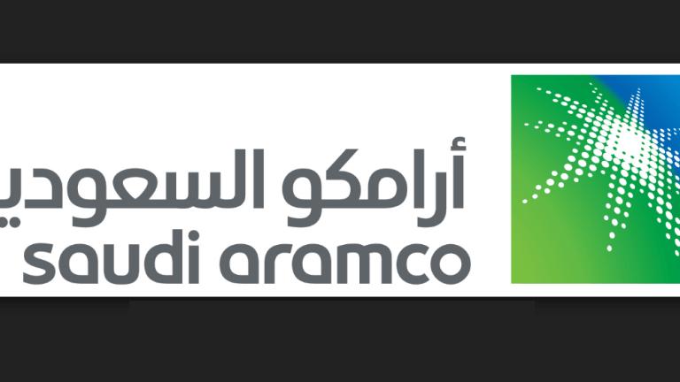Saudi Aramco Still Not Worth $2 Trillion