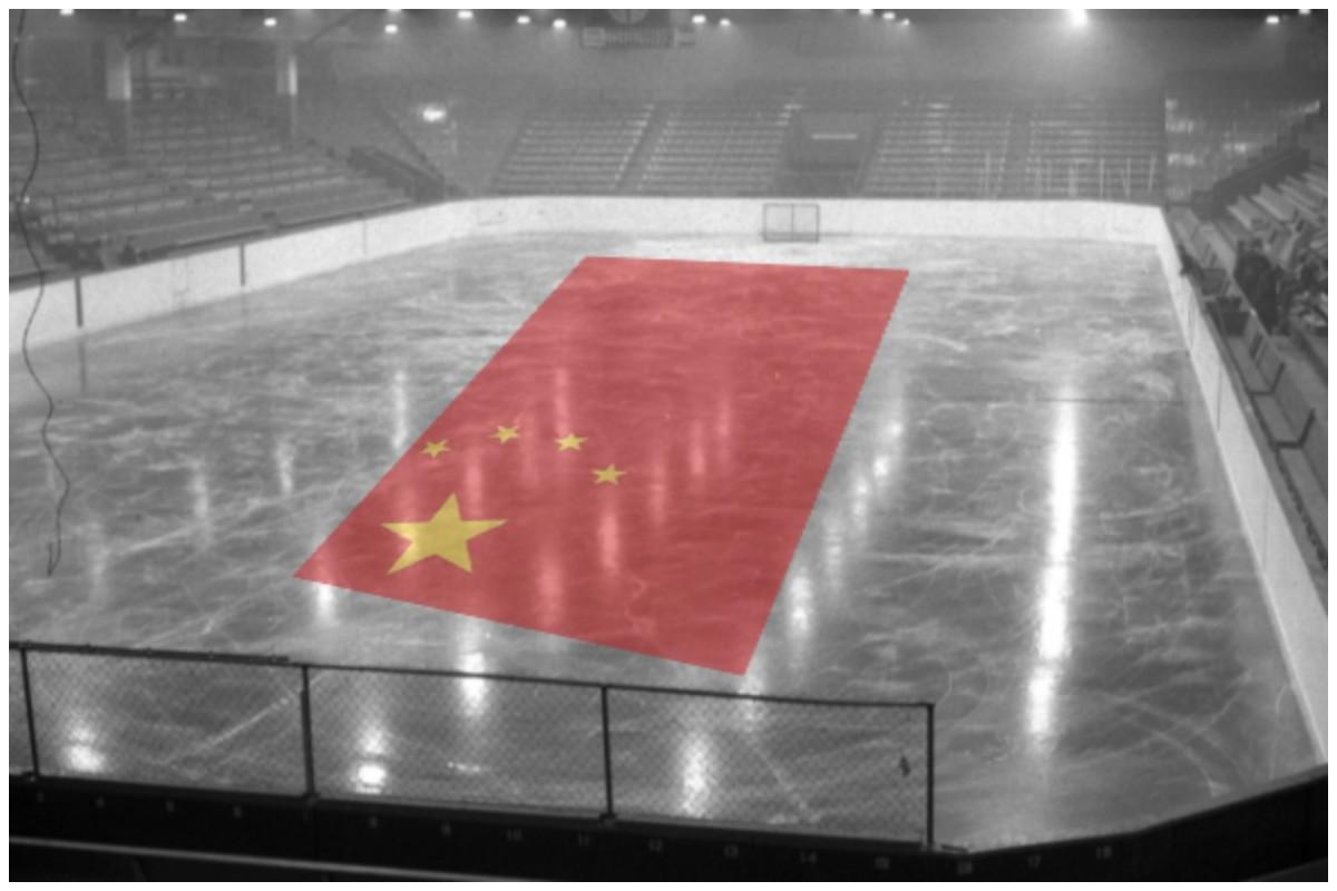 ChineseHockey