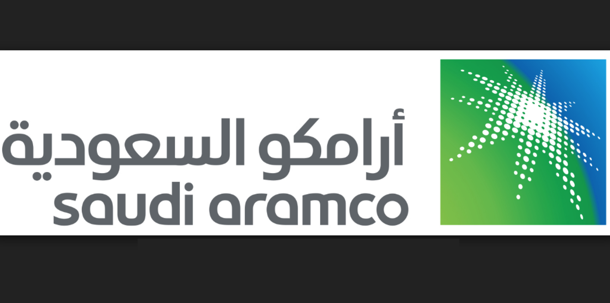 So The Saudi Aramco IPO Might Never Happen - Who's Surprised